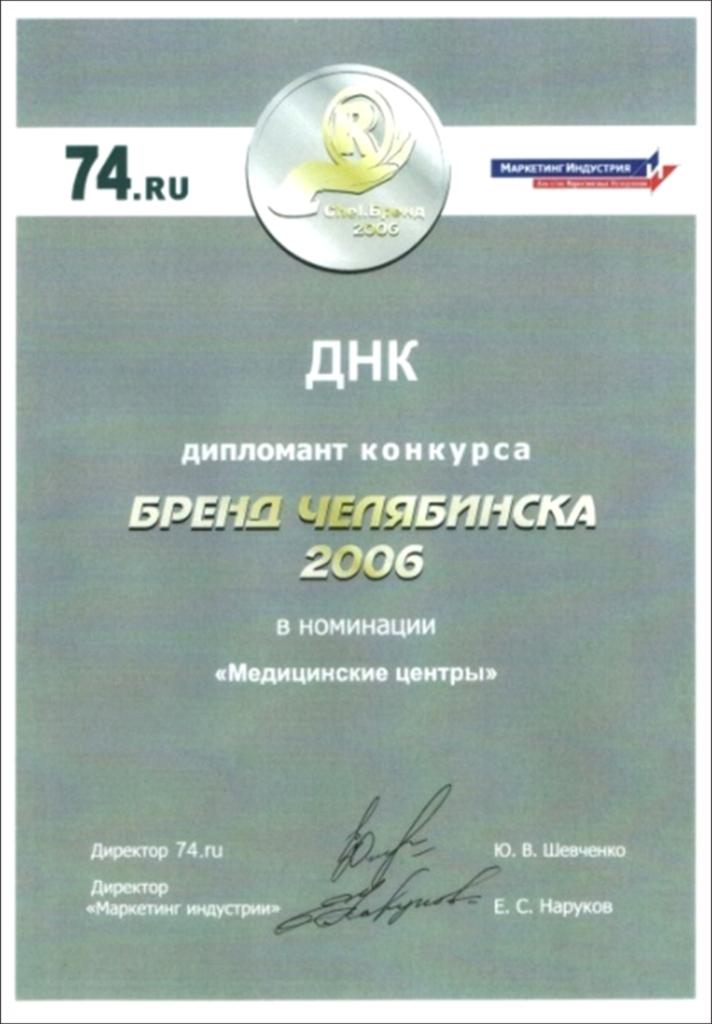 Безымянный-2